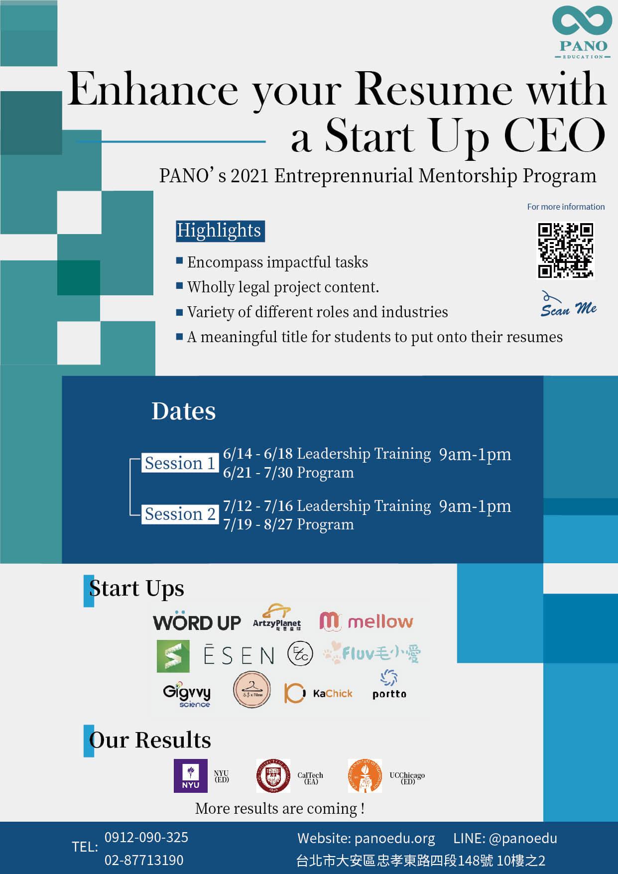 pano startup